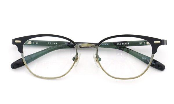 画像4: JAPONISM ジャポニスム sense collection(センスコレクション) メガネ