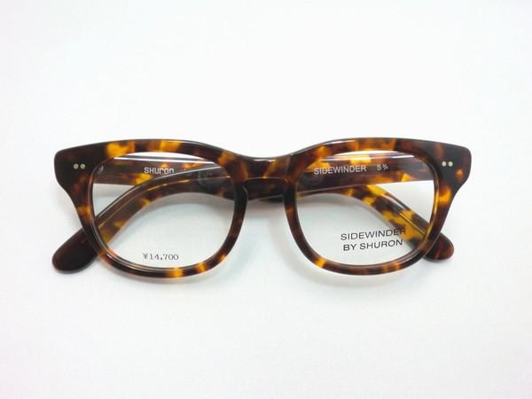SHURON-SIDEWINDER-Demi-Amber-1