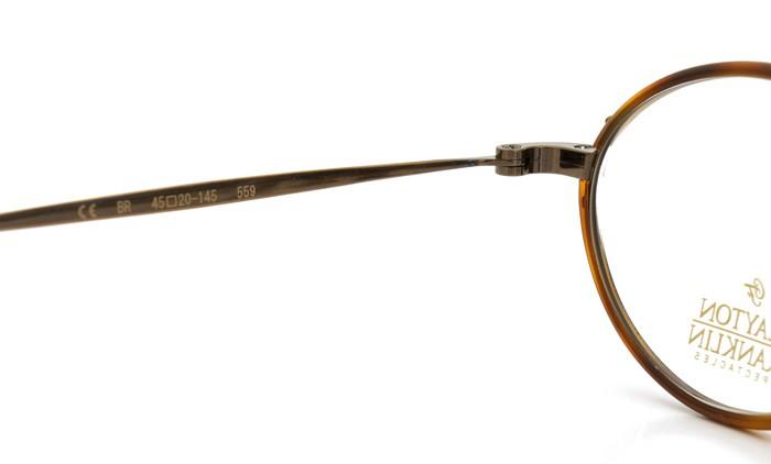 ブリジストンのCMにて綾瀬はるかさん着用メガネ クレイトンフランクリン 559 BR 8