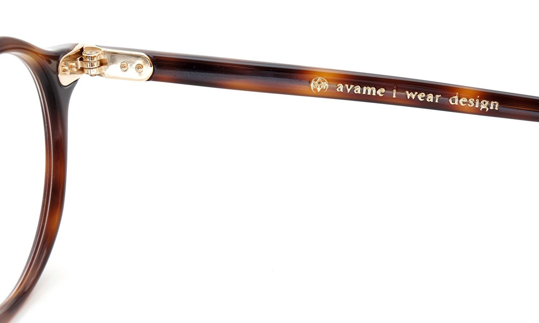 ayame (アヤメ)  メガネ SPIKE スパイク 濃いべっ甲柄 10