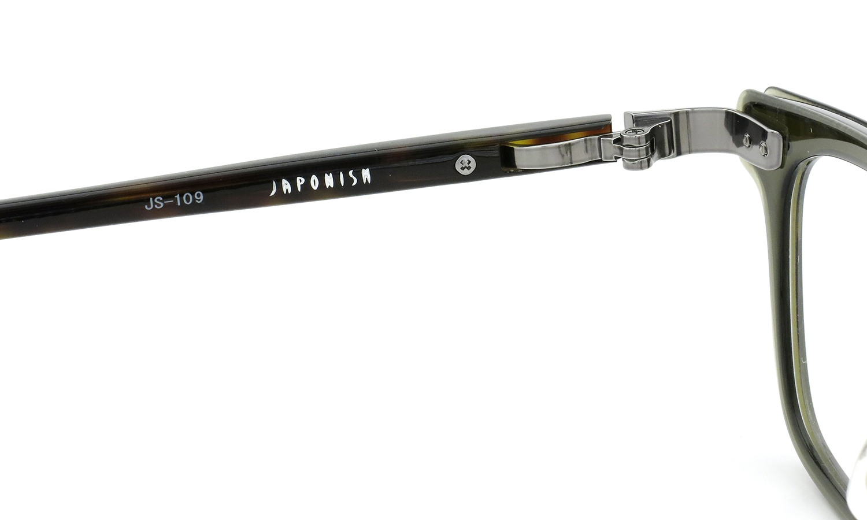 JAPONISM (ジャポニスム) sense collection(センスコレクション) メガネ JS-109 COL.04 Khaki 9