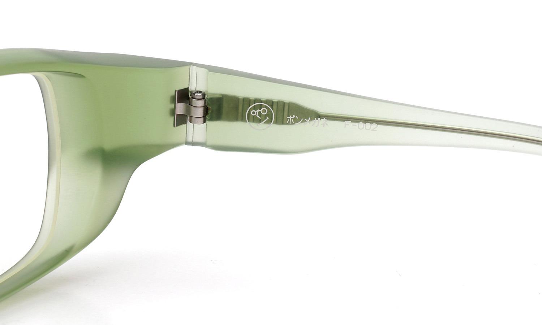 FACTORY900 ×PonMegane 10周年記念オリジナル メガネ F-002 Col.Green-Matte