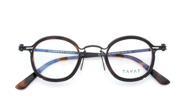 TAVAT Soup-Can Pantos R|C8 SC032 BTH 45