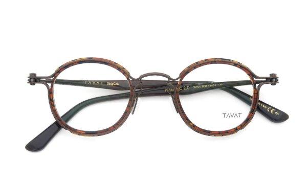 TAVAT Pantos R|C 2.0 SC104 ZHH