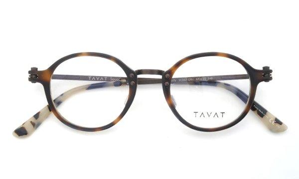 TAVAT Soup-Can Infinity SC047 CPH