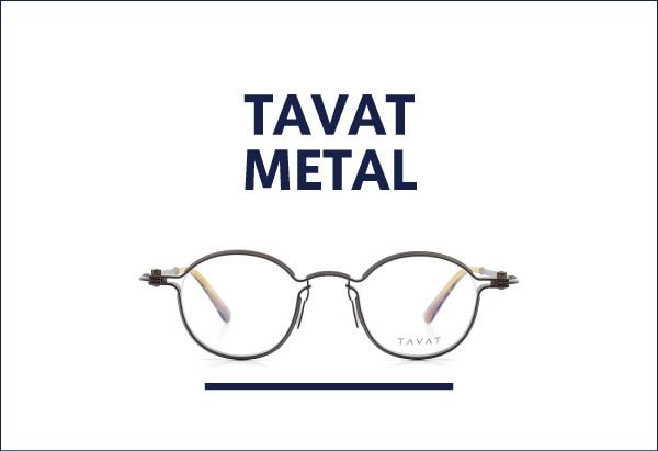 TAVAT メタルフレーム一覧