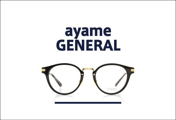 AYAME GENERAL