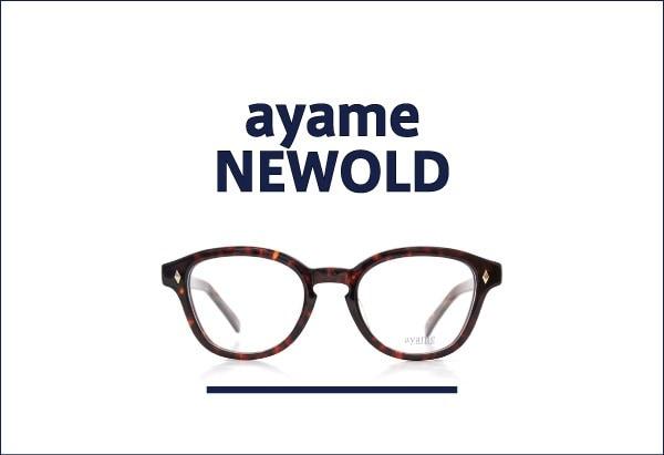 AYAME NEWOLD