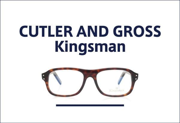 CUTLER AND GROSS Kingsman別注
