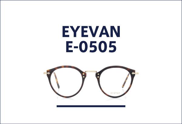 EYEVAN E0505