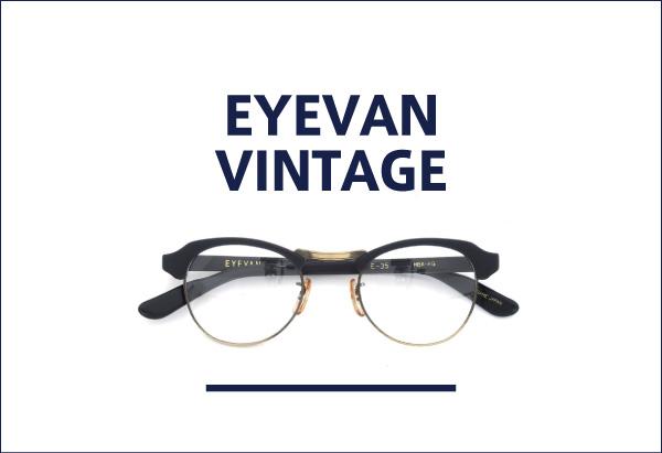 EYEVAN VINTAGE