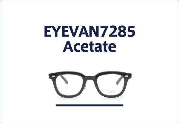 EYEVAN7285のセルフレーム