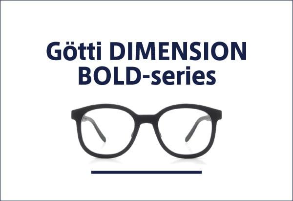 GOTTI Boldシリーズ
