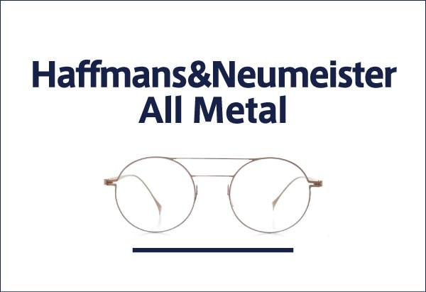 Haffmans&Neumeister オールメタル