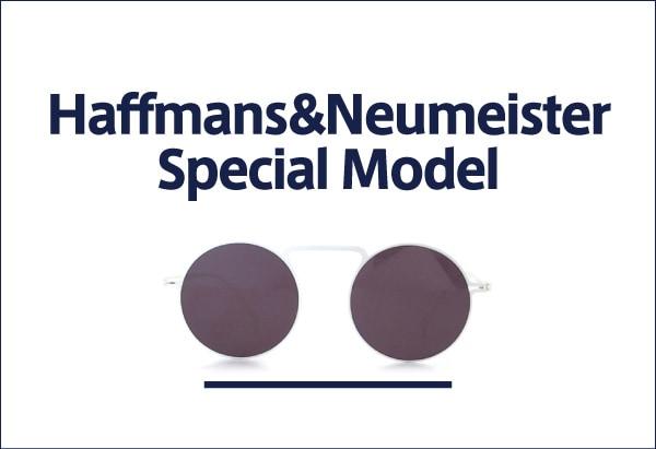 Haffmans&Neumeister スペシャル