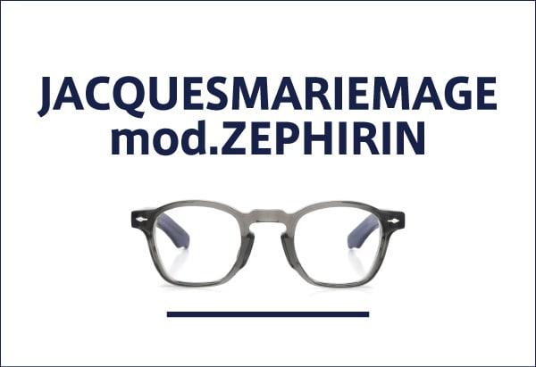 JACQUESMARIEMAGE ZEPHIRIN