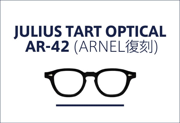 JULIUS TART OPTICAL AR-42size
