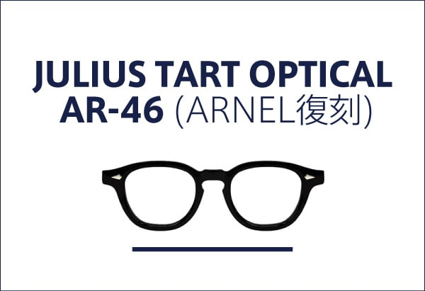 JULIUS TART OPTICAL AR-46size