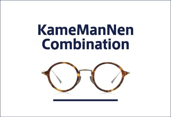 KameManNen カメマンネン
