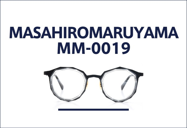 MASAHIROMARUYAMA 定番メガネ MM-0019