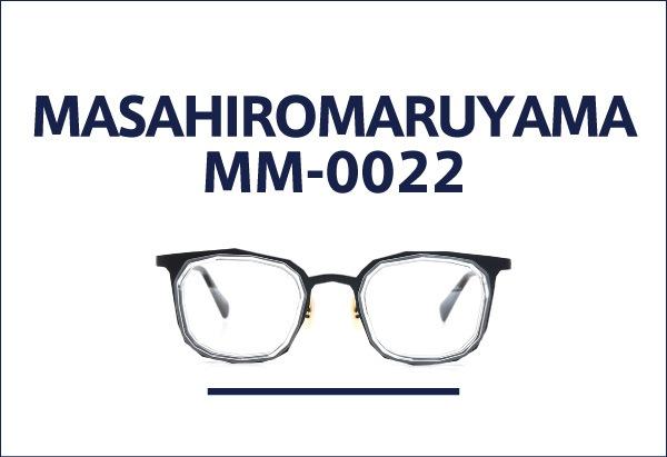 MASAHIROMARUYAMA 定番メガネ MM-0022