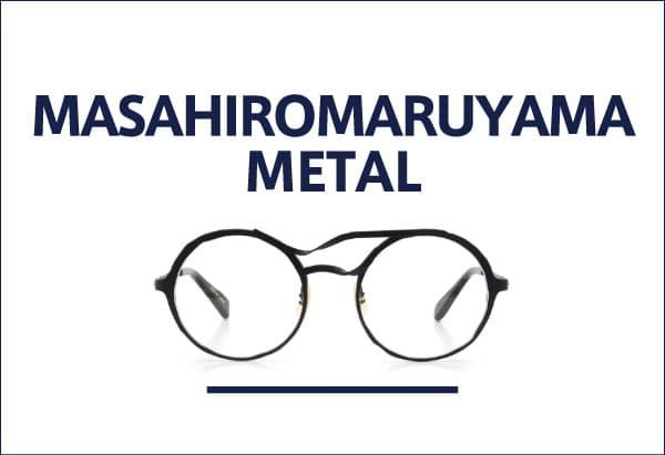 masahiromaruyamaメタル
