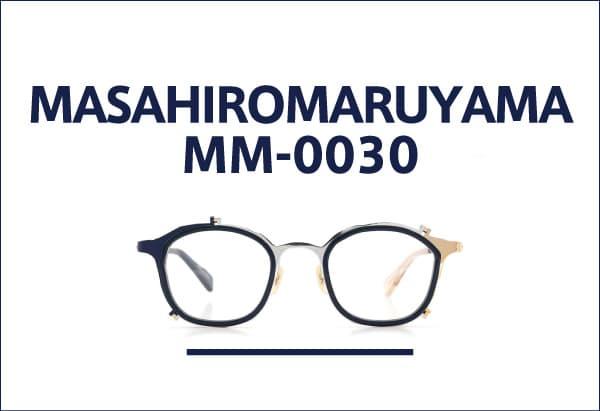 MASAHIROMARUYAMA MM-0030