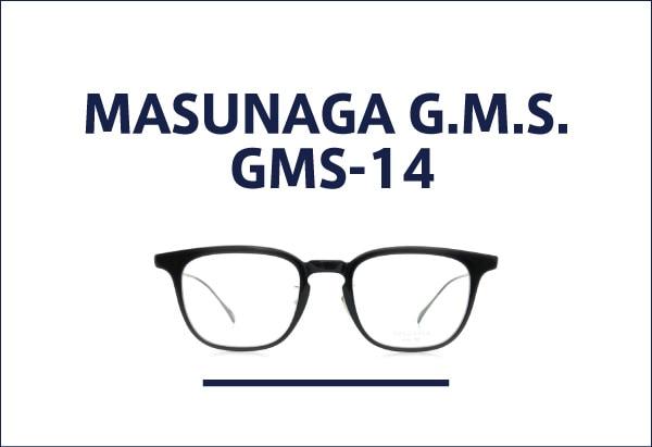 MASUNAGA GMS-14