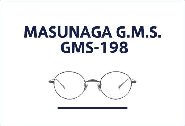 MASUNAGA G.M.S. メガネ GMS-198
