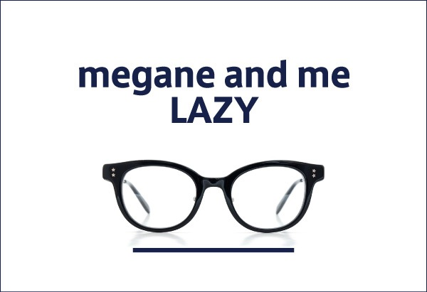 megane and me 定番メガネ LAZY