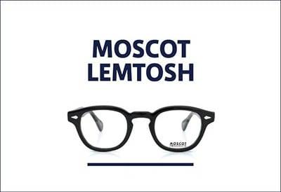 MOSCOT 定番メガネ LEMTOSH