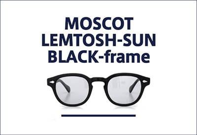 MOSCOT 黒縁サングラス