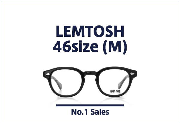 MOSCOT 定番メガネ LEMTOSH 46サイズ(M)