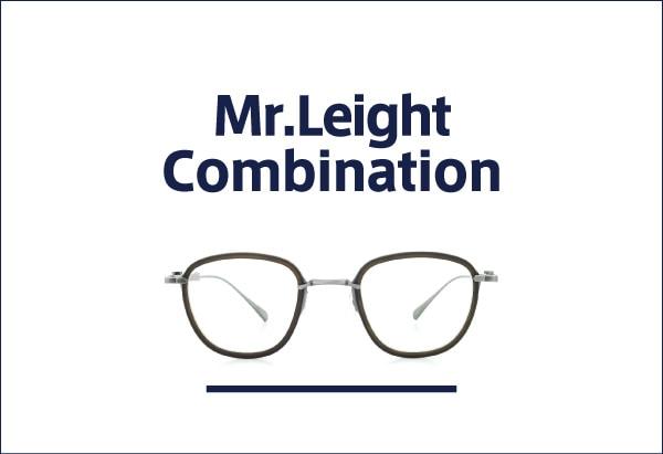 Mr.Leight ミスターライトのコンビネーション