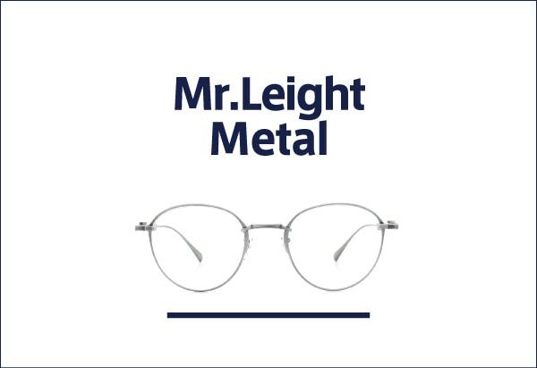 Mr.Leight ミスターライトのメタルフレーム