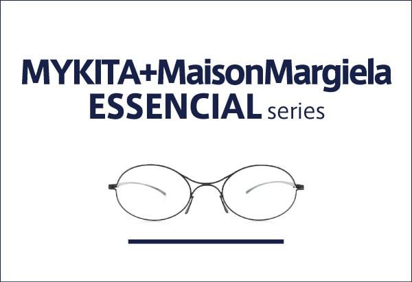 MYKITA+MaisonMargiela ESSENCIALシリーズ一覧