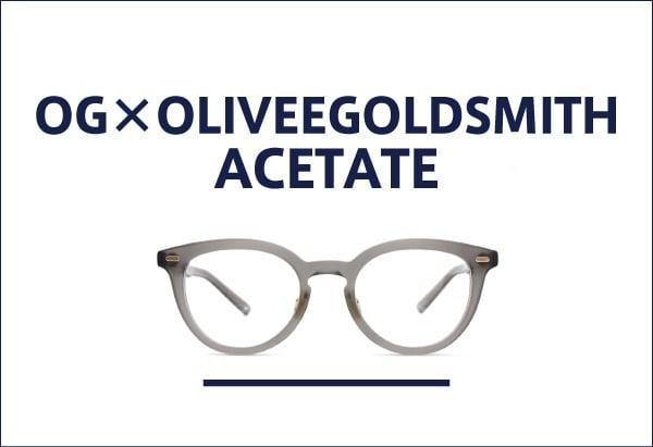 OGby OLIVER GOLDSMITh  アセテートフレーム