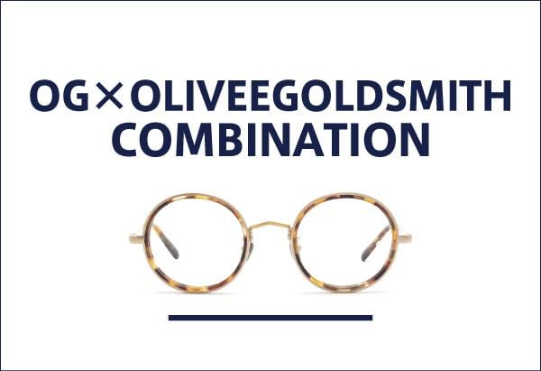 OGby OLIVER GOLDSMITh  コンビネーションフレーム