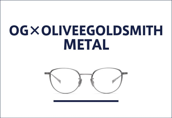 OGby OLIVER GOLDSMITh  メタルフレーム