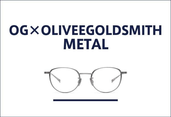 OGby OLIVER GOLDSMITh  メタルフレーム