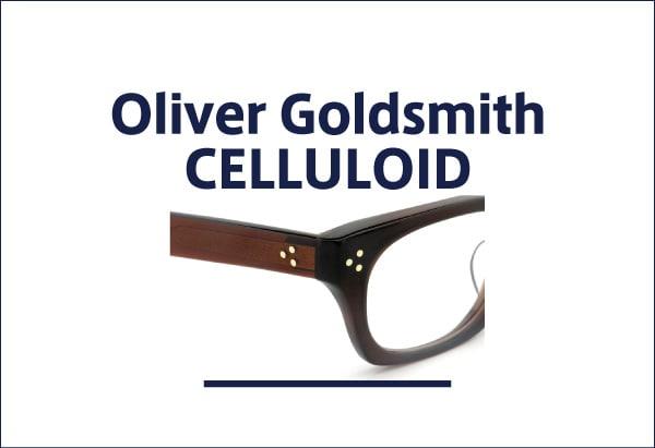 Oliver Goldsmith セルロイドフレーム