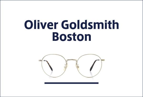 Oliver Goldsmith ボストン