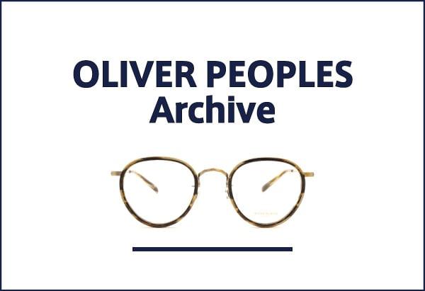 OLIVER PEOPLES アーカイヴ