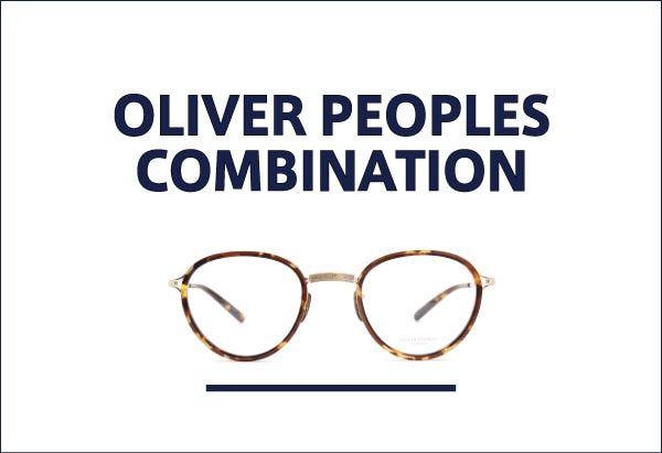 OLIVER PEOPLES コンビネーションフレーム