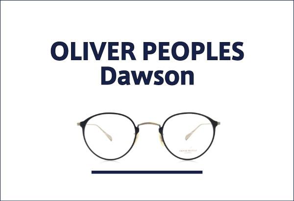OLIVER PEOPLES Dawson