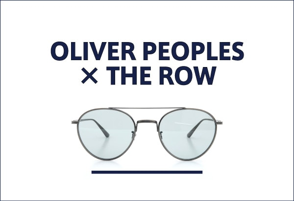 OLIVER PEOPLES The ROW コラボ
