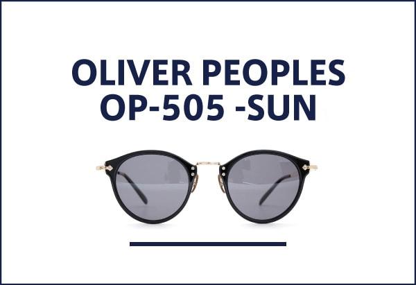 OLIVER PEOPLES OP505