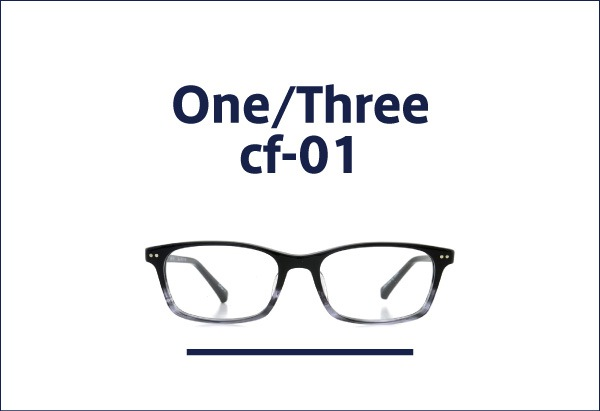 One/Three Compound Frame メガネ cf-01