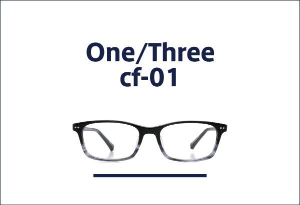 One/Three Compound Frame メガネ cf-01