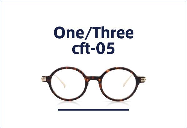 One/Three Compound Frame メガネ cft-05